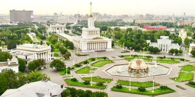Наталья Сергунина: 15 мая на ВДНХ начинается экскурсионный сезон