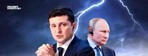 Президент Украины Владимир решил поиграть мускулами, но Москва быстро остудила его воинственный пыл. Об...