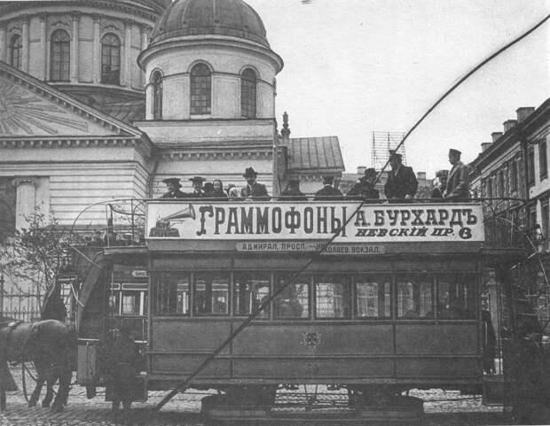 Конка на Лиговской улице 1906