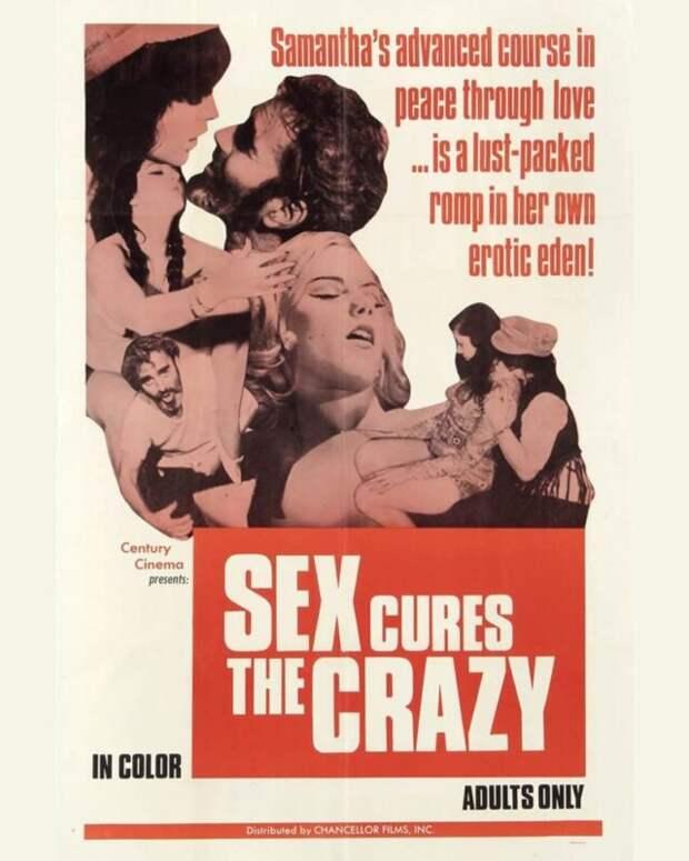 Старые афиши порнофильмов, похожие нарекламу приключенческих фильмов имелодрам