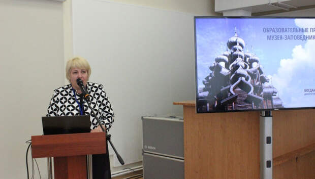 Минкульт раскрыл зарплаты руководителей музея-заповедника «Кижи»