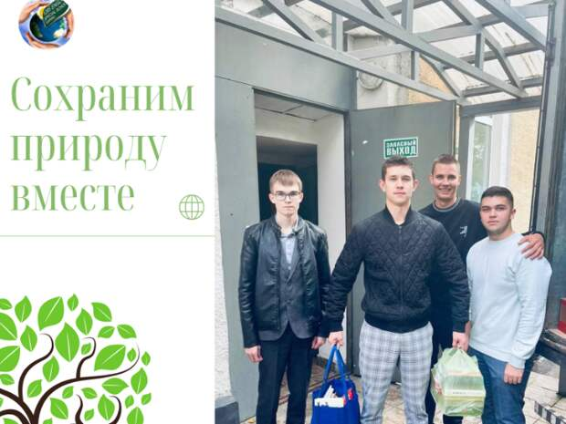 Школьники из Покровского-Стрешнева собрали свыше тонны макулатуры