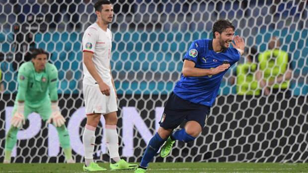 Италия вышла вплей-офф Евро-2020 благодаря победе над Швейцарией