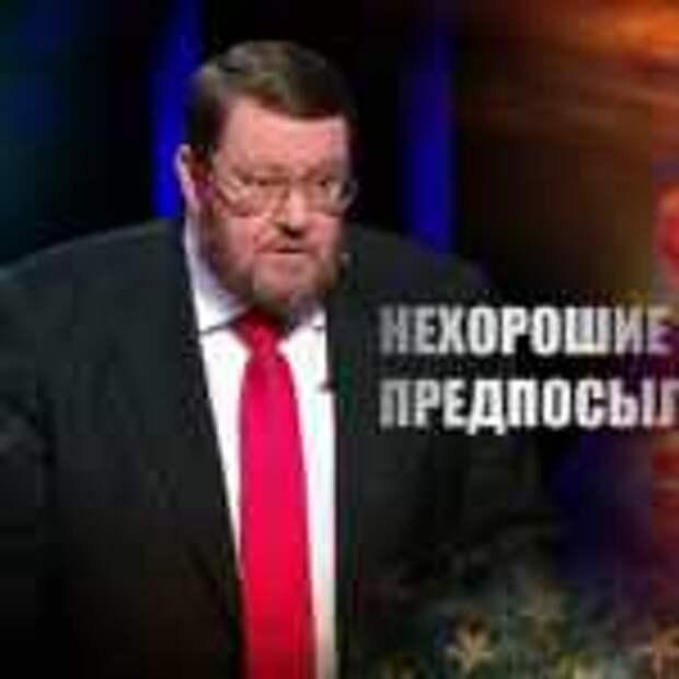 «Янки, гоу хоум»: Сатановский резко ответил на американскую жалобу о перехвате B-52