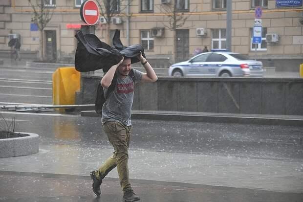 «Желтый» уровень погодной опасности продлен в столичном регионе