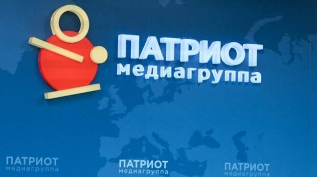 """Медиагруппа """"Патриот"""" проведет конференцию о проблемах здоровья населения"""