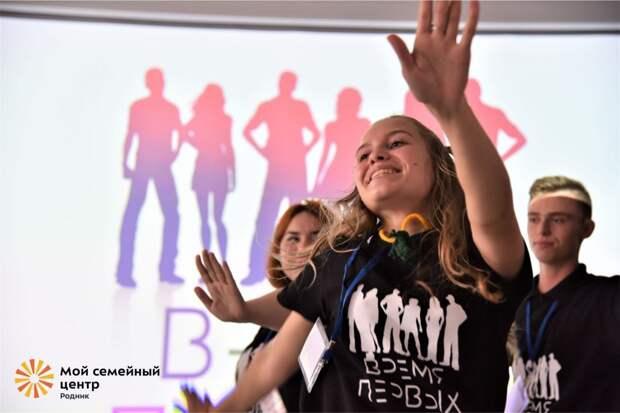 Подростков из Свиблова пригласили на спортивное мероприятие «Дорога победителей»