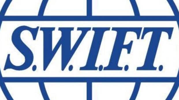 В SWIFT заявили о невыгодности отключения России от системы