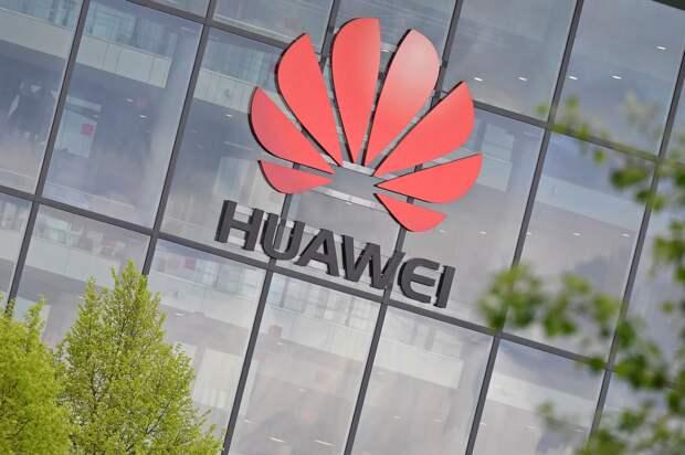 Дилемма Huawei