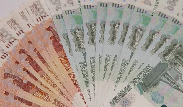 ВБелгородской области нашли фальшивую банкноту номиналом 100 долларов США