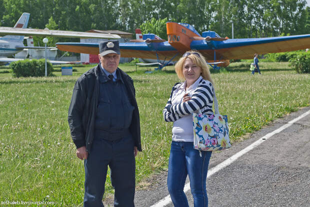 Aviation Museum-51