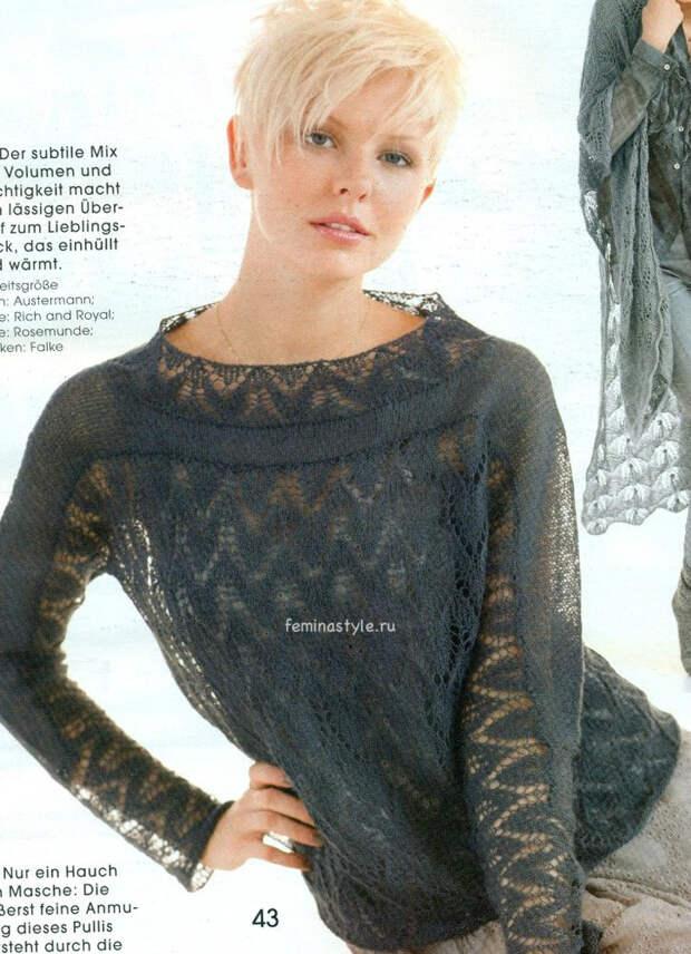 Дымчатый ажурный пуловер спицами