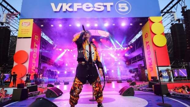 Бузова, Little Big и Баста выступят на VK Fest в Петербурге