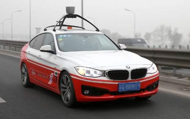 BMW и Baidu сообщили о провале совместного беспилотного проекта