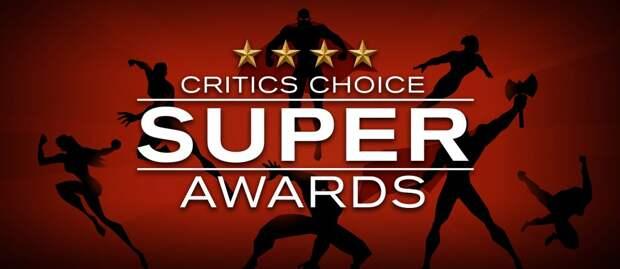 «Пятеро одной крови» и «Викинги» стали лауреатами Critics Choiсe Super Awards