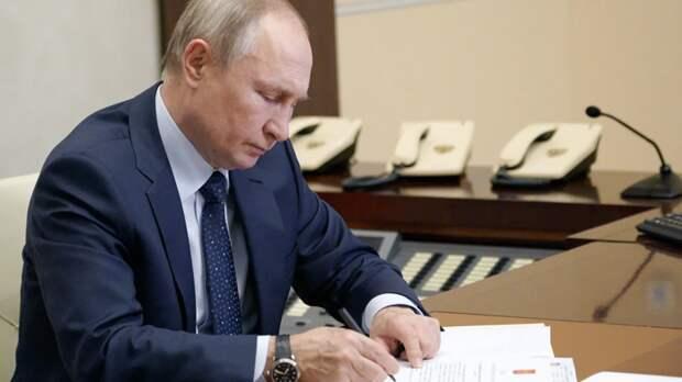 Путин подписал указ о противодействии недружественным шагам стран