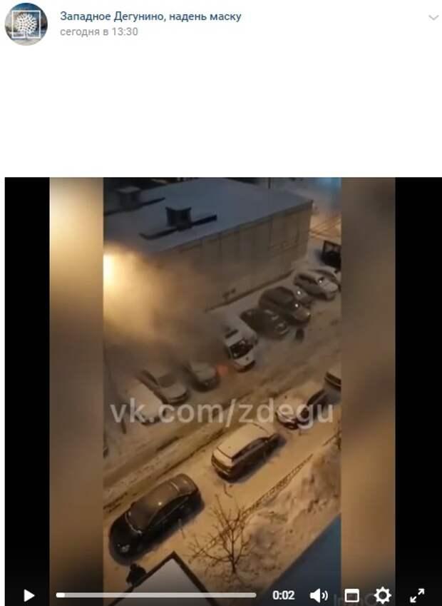 На Базовской горел автомобиль скорой помощи