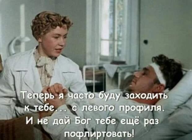 Замужняя женщина жалуется подруге:  - Ну, вот за что меня муж бьет?...