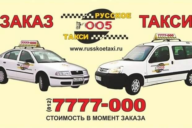 Работа водителем такси. Опыт блондинки возраста 40 плюс.