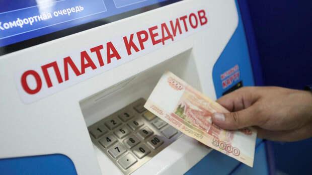 В ГД подготовили проект о добровольном отказе от оформления кредитов