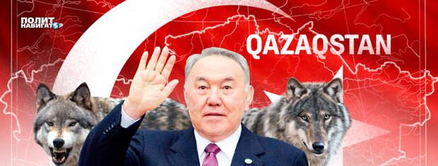 Казахстан взял курс на Анкару