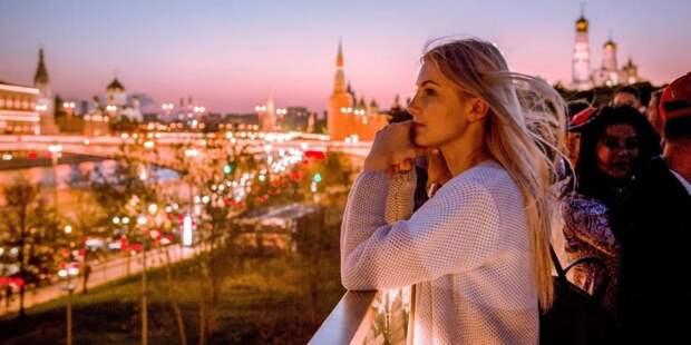 В Москве подвели итоги хакатона для разработчиков и стартапов в туротрасли