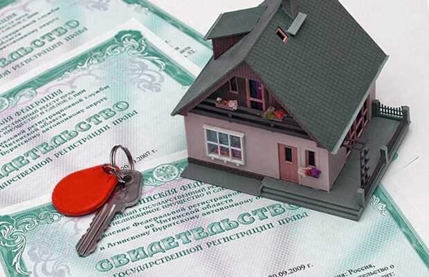 Документ, подтверждающий право собственности на квартиру. Какой. Где получить