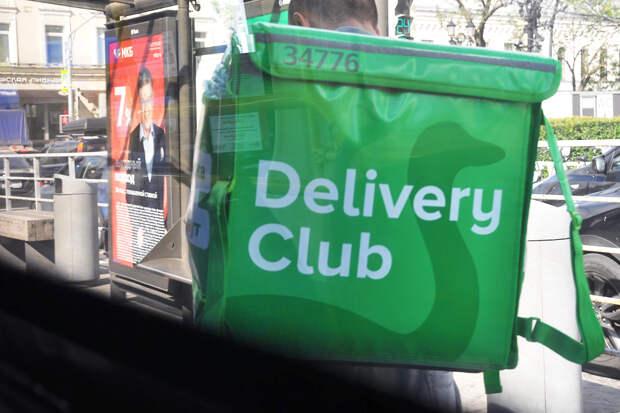 Курьеры Delivery Club подрались с работниками McDonald's в Москве