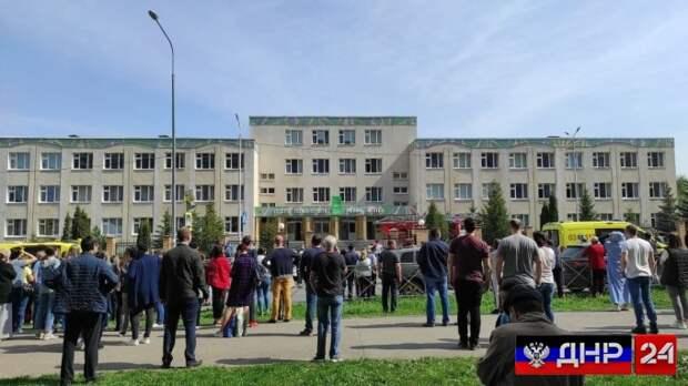 В школе Казани произошла стрельба, есть погибшие и раненые
