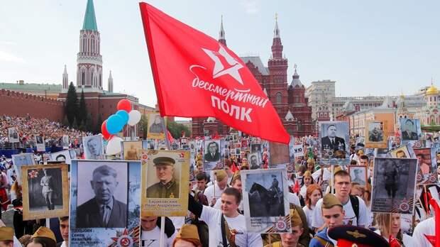 В России проходит онлайн-шествие «Бессмертного полка»