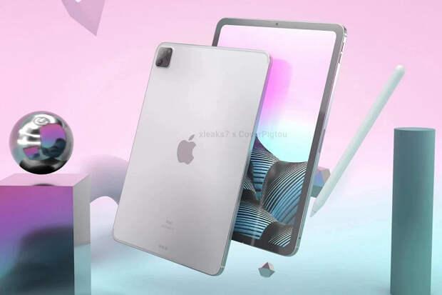 iPad Pro 2021 и Magic Keyboard выходят 13 апреля