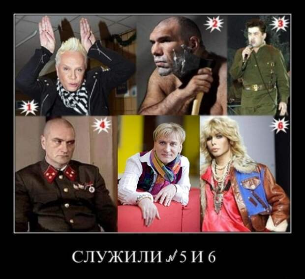 Кто из этих звезд служил в армии?