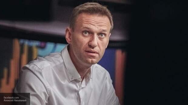 Военный аналитик заявил, что от Навального избавились его же соратники