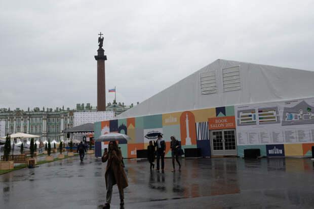 Трансляции международного книжного салона в Петербурге посмотрели 3млн человек