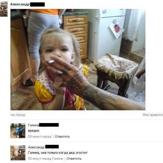 8. Родители - пример для детей, но кого может вырастить такой пример? идиоты, кошмар, он же ребенок, они же дети, плохие родители, фото, яжемать