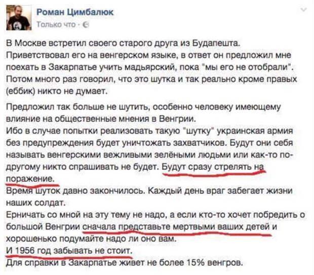 Долго эта тварь будет портить воздух в России?