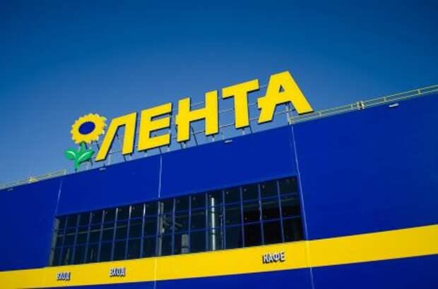 """""""Лента"""" покупает российскую сеть супермаркетов Billa"""