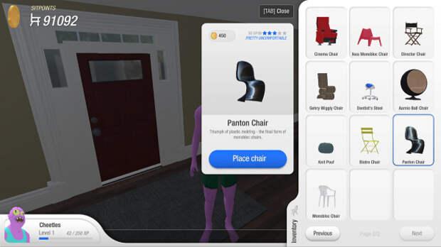 Халява: на ПК в Steam появился бесплатный симулятор стула