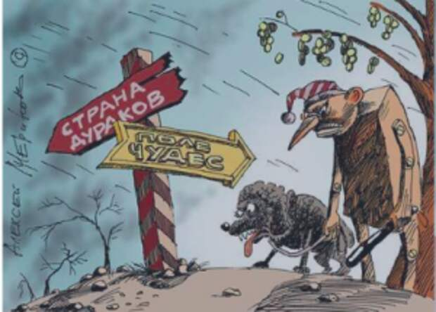 "Инвестиции в Прибалтику. Welcome on the board, что в переводе на русский -  ""кто не спрятался, я не"