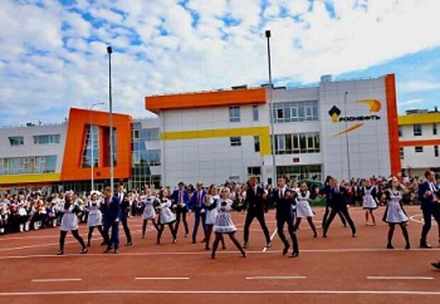 Школьники Тулуна с помощью «Роснефти» шагнули в «Новую эру»