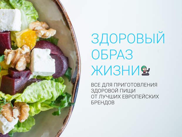 5 вкусных пп рецептов для тех, кто хочет питаться правильно