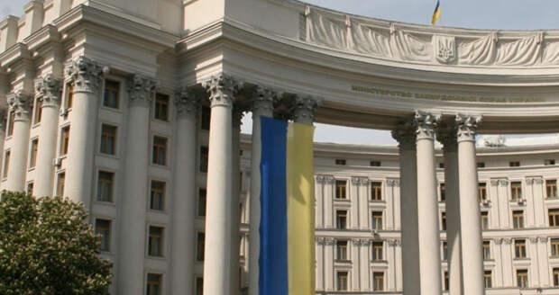 МИД Украины назвал условие для расширения «нормандского формата»
