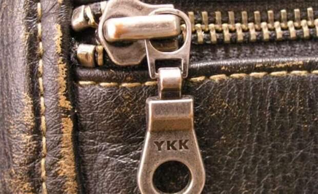 Буквы YKK на бегунке молнии: что они означают