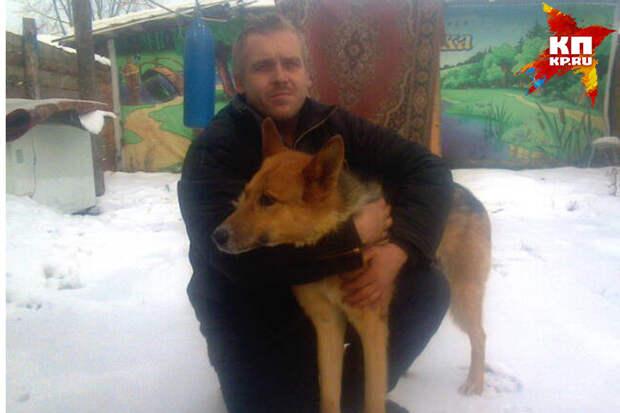 Алексей Миненко со спасенной овчаркой Фото: из архива героя