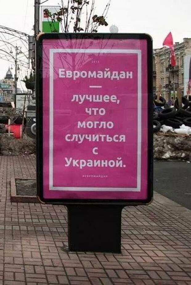Разговор на злобу дня с жителем Киева