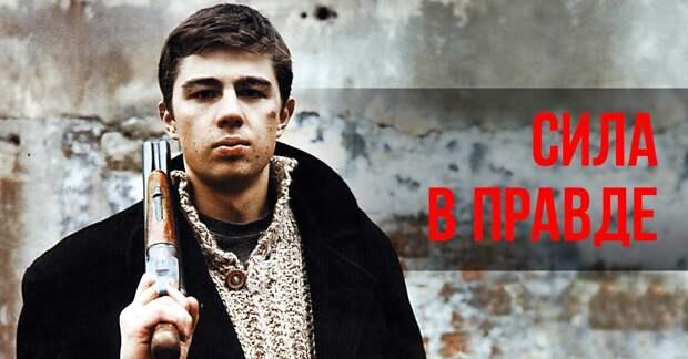 Российские фильмы 90-х, которые олицетворяют эпоху