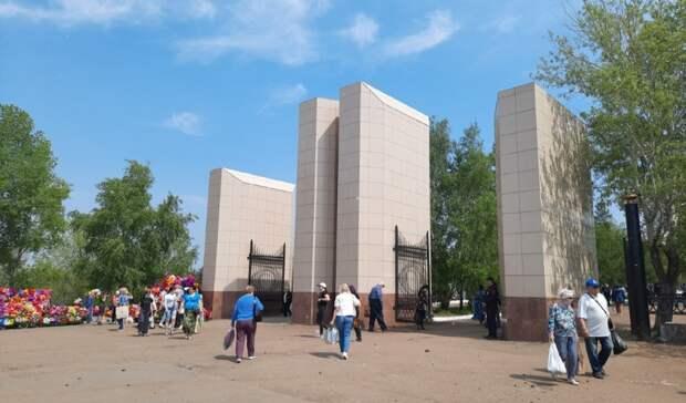 Дешево-не быстро: как оренбуржцы добирались докладбища иобратно