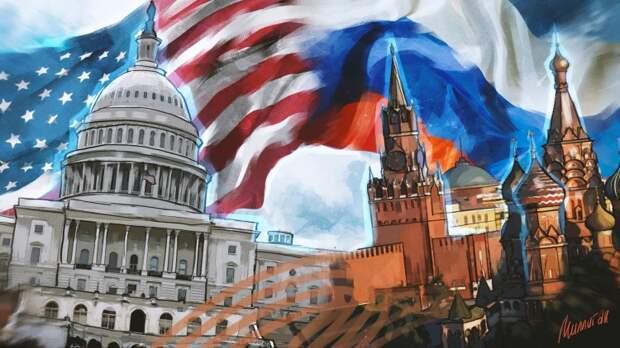 InfoBrics: Москва свела на нет ультиматум Вашингтона «мы или они»