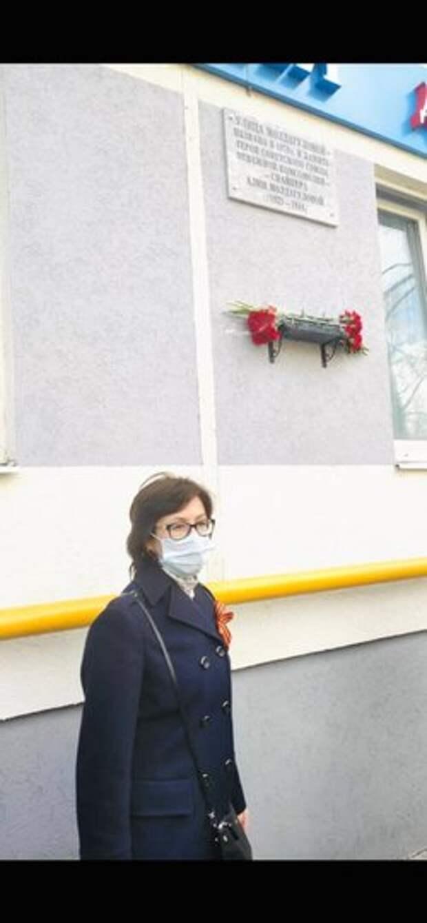 Муниципальный депутат Елена Кац добилась восстановления памятной доски в честь Героя Советского Союза