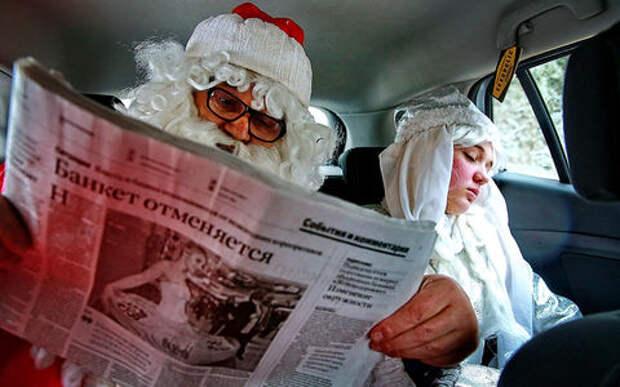 Дед Мороз, Санта-Клаус и Пер-Ноэль - весь их гараж!
